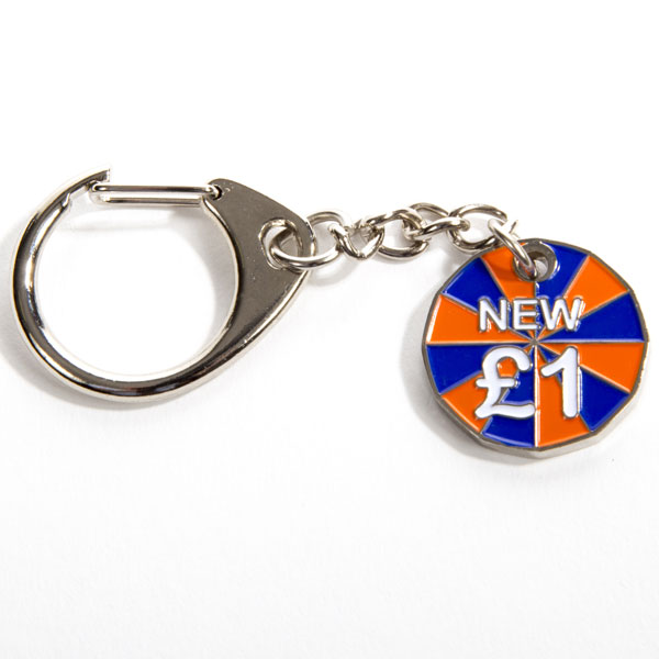 UK Printed Trolley Coin Key Ring