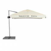 Rio Parasol (Without Valance)