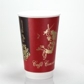 16oz (450ml) Double Walled Paper Cup