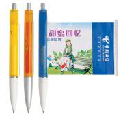Banner Pen 1